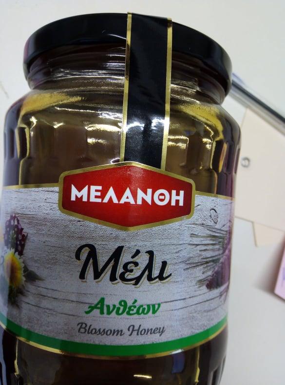 image1310a - Προσοχή! Ο ΕΦΕΤ ανακαλεί νοθευμένο μέλι που πωλείται στα Lidl
